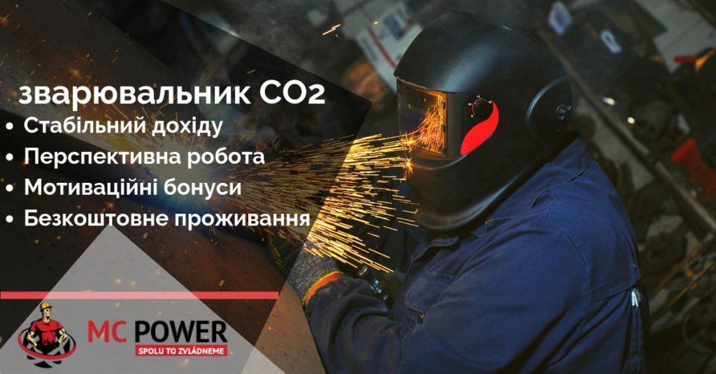 Ponuka práce: Zvárač CO2 | MC Power